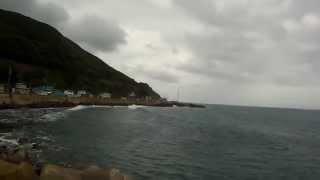 北海道函館 汐首漁港(第1種)