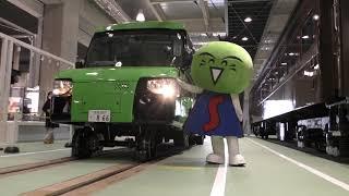 「鉄道モード」→「バスモード」へチェンジ! 線路&道路両対応のマイクロバス「DMV」、京都鉄道博物館で特別公開