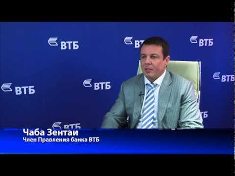 Член Правления банка ВТБ Чаба Зентаи в Нижнем. Эксклюзивное интервью