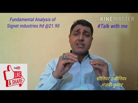 Fundamental Analysis Of Signet Industries Ltd @21.90|signet Industries Share Latest News|Next Target