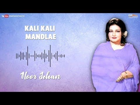 Kali Kali Mandlae - Noor Jehan | EMI Pakistan Originals