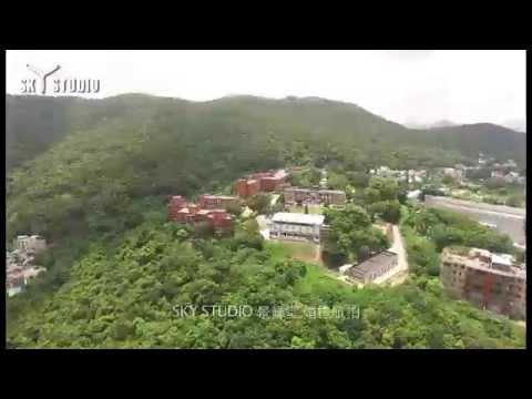 香港三育書院景輝堂及草原開放日 航拍影片 - YouTube