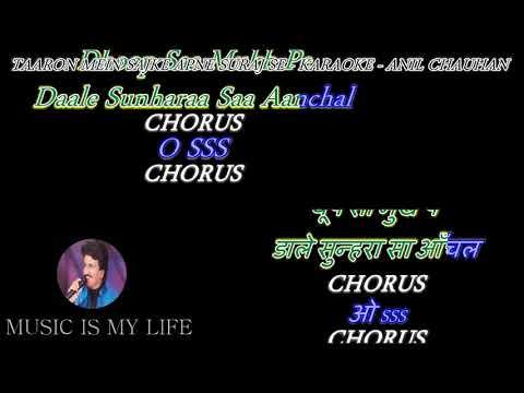 Taron Mein Sajke Apne Suraj Se - Karaoke With Lyrics Eng.& हिंदी