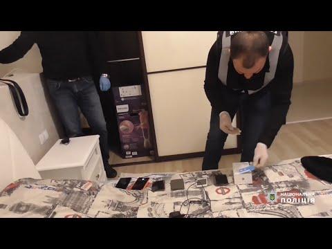 ГУ Національної поліції в Харківській області: Вартові правопорядку  Випуск №231