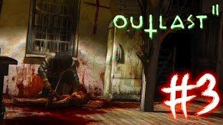 ТОЛПА ЕРЕТИКОВ | Outlast 2 (Прохождение #3)