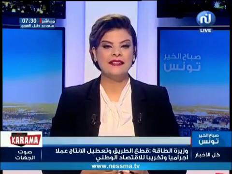 صباح الخير تونس مع الموسيقي شهاب الزاهي