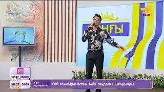 Нұрболат Абдуллин – «Миллион» (Әні: А.Қасиев, сөзі: Т.Мықи)