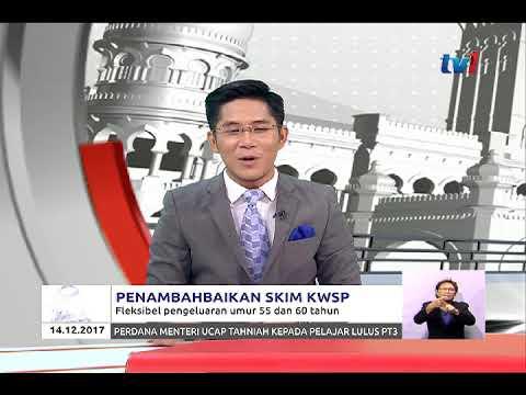 KWSP - PENGELUARAN UMUR 55 DAN 60 TAHUN [14 DIS 2017]