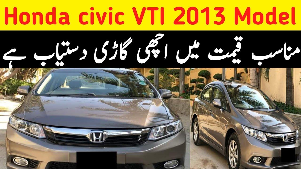 Kekurangan Honda Civic Type R Olx Spesifikasi