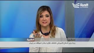 مقابلة قناة الحرة مع مارا رودمان من مركز كوروم للاستشارات  الاستراتيجية