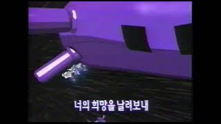 [옛날 만화 주제가] 기억나니? 은하탐정 케인