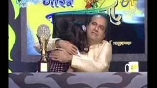 Gaurav maharashtracha 2010 Krutika - Ghe paul pudh jara