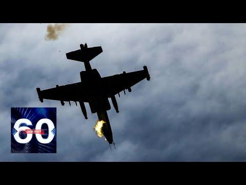 Армения: Турция перешла к прямому участию в боевых действиях в Карабахе. 60 минут от 30.09.20