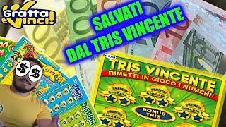 SALVATI dal TRIS VINCENTE 🤑😇 Gratta & Vinci MIX 🌈