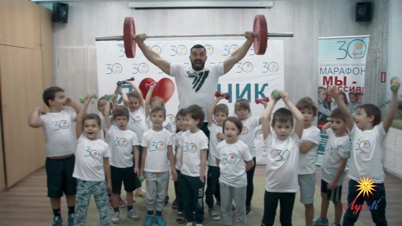 Встреча с олимпийским чемпионом на Соколе