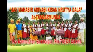 ADIVASI KUNHA DANCE GROUP TANGARMUNDA