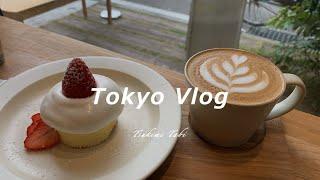 〔vlog〕吉祥寺カフェ巡り / 井の頭公園の紅葉🍁 / ランチ&カフェ 【#10】