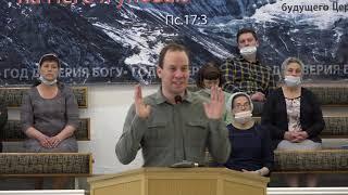 """Служение 09 мая 2021 года. Церковь Евангельских Христиан Баптистов """"Преображение"""" г. Сарань."""