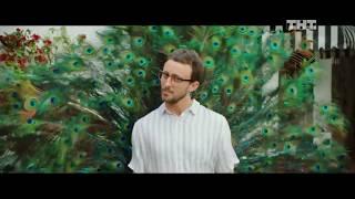 Музыка из рекламы Orbit — Хвост павлина (2019)