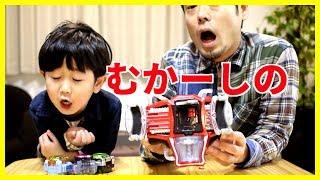 ゲネシスドライバーで遊ぶ!【仮面ライダー鎧武】 thumbnail