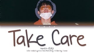 Download Mp3 Kim Hanbin/b.i  김한빈/비아이  – Take Care  잘있어   131 Demo   Han|rom|eng  Color Coded
