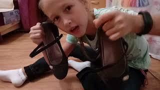 Обувь и носки поединок