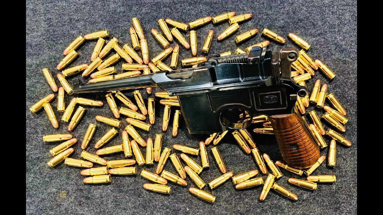 Mauser C96 (毛瑟C96 / 驳壳枪 / 大镜面匣子 / 盒子炮 / 德国造儿)