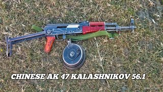 China Ak 47 Model 56 1 Firing
