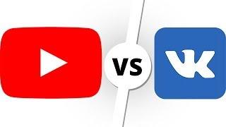 ЮТУБ vs ВК