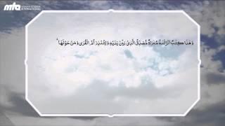 Quran - Sura Al Anam Vers 93
