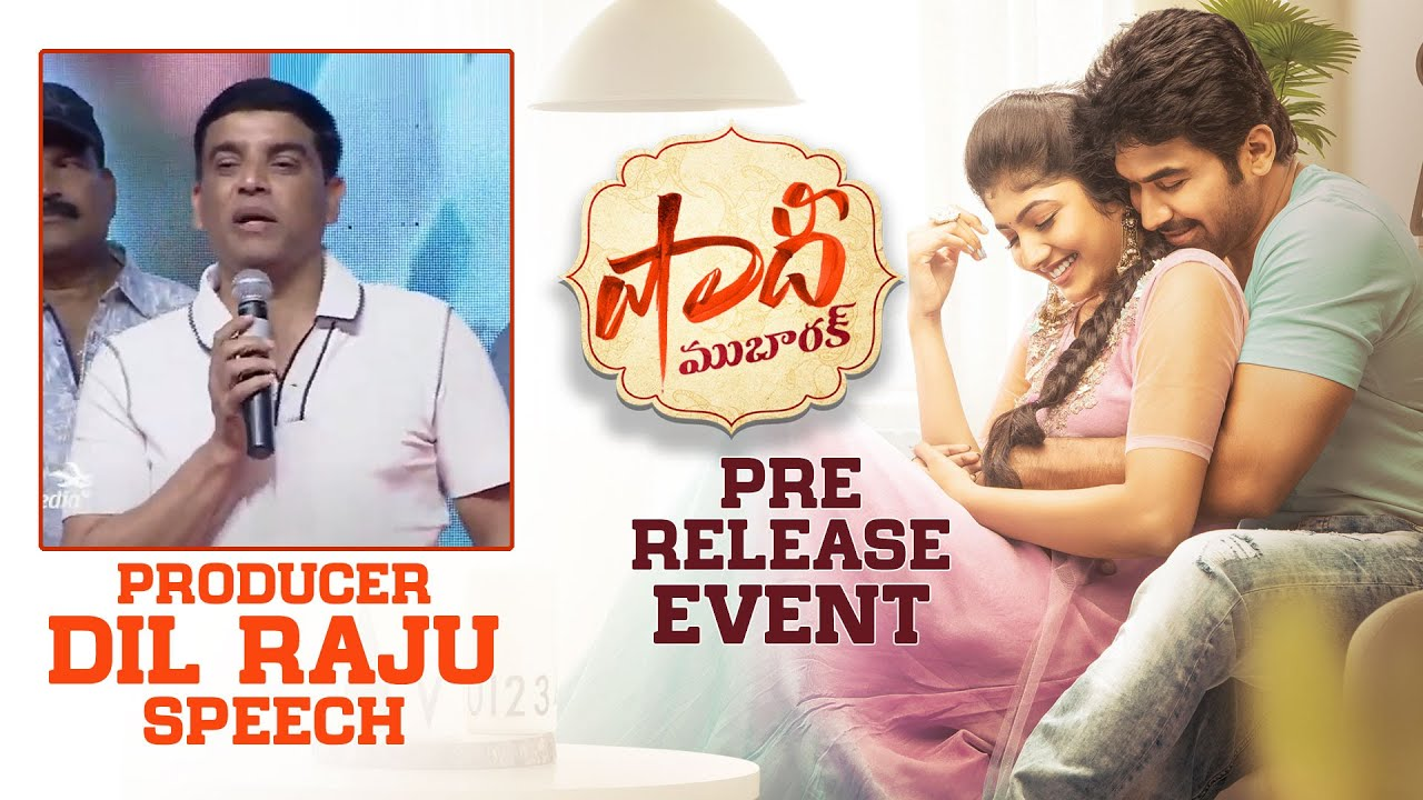 Dil Raju About Shaadi Mubarak Movie At Pre Release Event