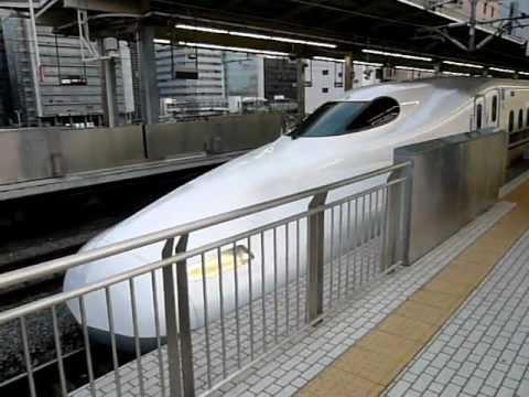 東海道新幹線N700系のぞみ 新横浜駅発車 Japonya yüksek hızlı tren