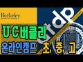 실시간경마사이트 KSM69 , C0M 온라인경마