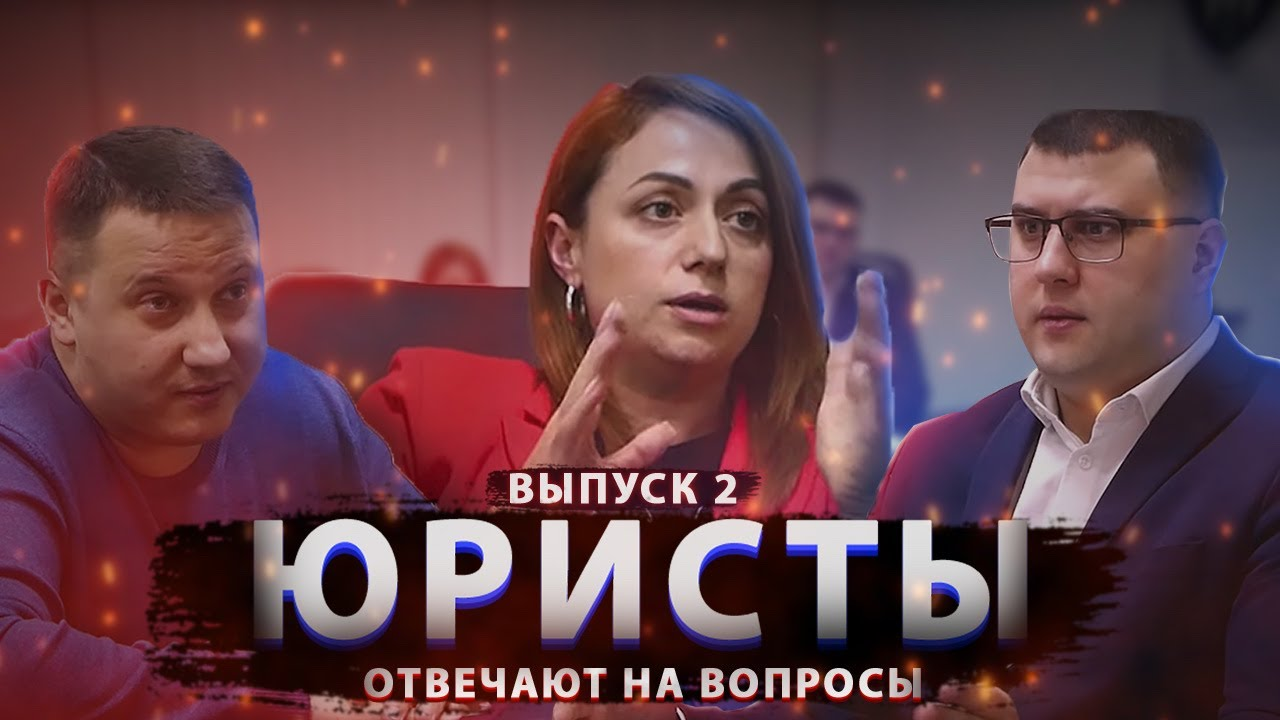 Хрюши Против | Воронеж - Что делать, если цена на кассе больше заявленной?