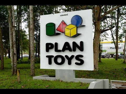 PlanToys - Sustainable Play HD