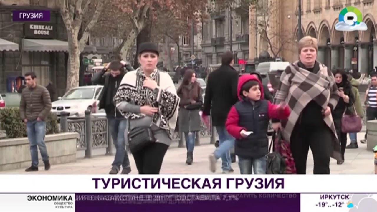 Грузия. Зимний отдых. Советы туристам.