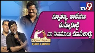 Rajendra Prasad speech at Srinivasa Kalyanam Audio Launch - TV9