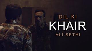 Dil Ki Khair | Ali Sethi | Faiz Ahmed Faiz | Noah Georgeson