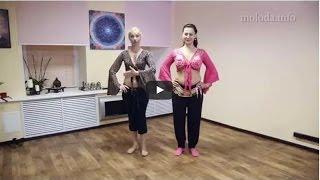 Уроки восточных танцев - Танец Живота  пробный урок