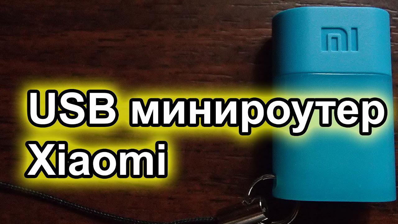 инструкция перевода модема huawei е173 для устройств dvm