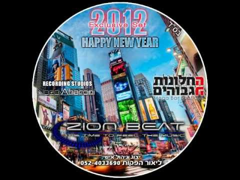 Dj Zion Beat - Happy New Year Exclusive Set 2012