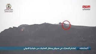 احتدام المعارك في صرواح ومقتل العشرات من مليشيا الحوثي
