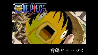 【実況】ポケットモンスターコイキング~金鯱の逆鱗~ 第5話-後編-