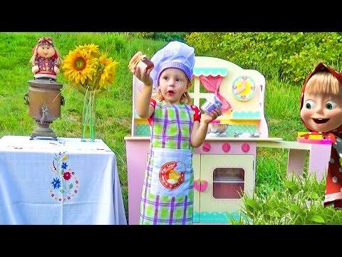 Маша и Медведь Играем в новую кухню Masha And The Bear Игрушки для детей Мультфильм на русском