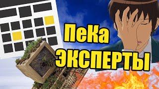 Хренов сборщик. Keddr.com