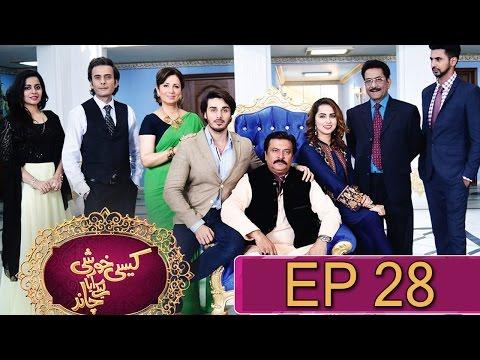 Kaisi Khushi Le Ke Aya Chand - Episode 28 | A Plus