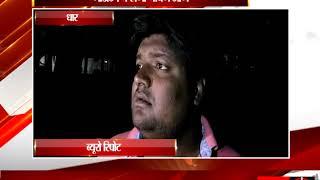 धार गोडाउन में लगी भीषण आग tv24
