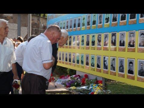 krnews.ua: krnews.ua - Криворожане возложили цветы к стеле памятника воинам, погибшим в зоне АТО и ООС