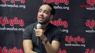 بالفيديو.. رامي جمال يتحدث عن وضعه بـ 'القائمة السوداء' لدى 'روتانا'