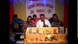 rarawai anuraag Ramayan mandali